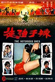 La shou qiang tu Poster