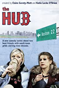 Claire Gerety-Mott and Katie Locke O'Brien in The Hub (2016)