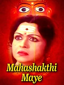 Mahashakti Maye none