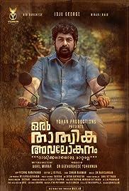 Oru Thathwika Avalokanam (2021) Malayalam