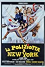 A Policewoman in New York (1981) Poster
