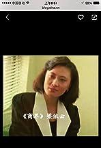 Shang jie