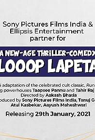 Primary photo for Looop Lapeta