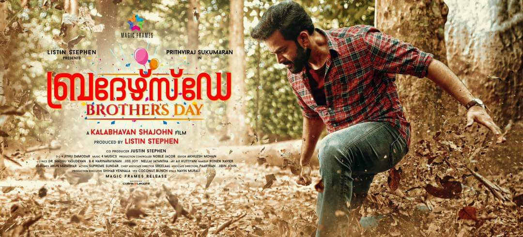 Brother's Day (2019) Malayalam HDRip – 720p – x264 – DD5.1 – 1.4GB – ESub – Abhik