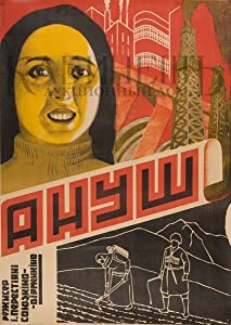 Anush Soviet Union