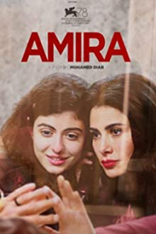 Amira (2021)