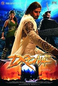 Abhishek Bachchan, Priyanka Chopra Jonas, and Kay Kay Menon in Drona (2008)