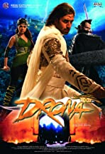 The Legend of Drona