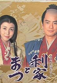 Toshiie to Matsu: Kaga hyakumangoku monogatari Poster