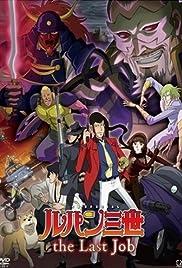 Lupin III: The Last Job Poster