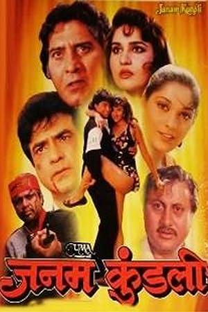 Janam Kundli movie, song and  lyrics