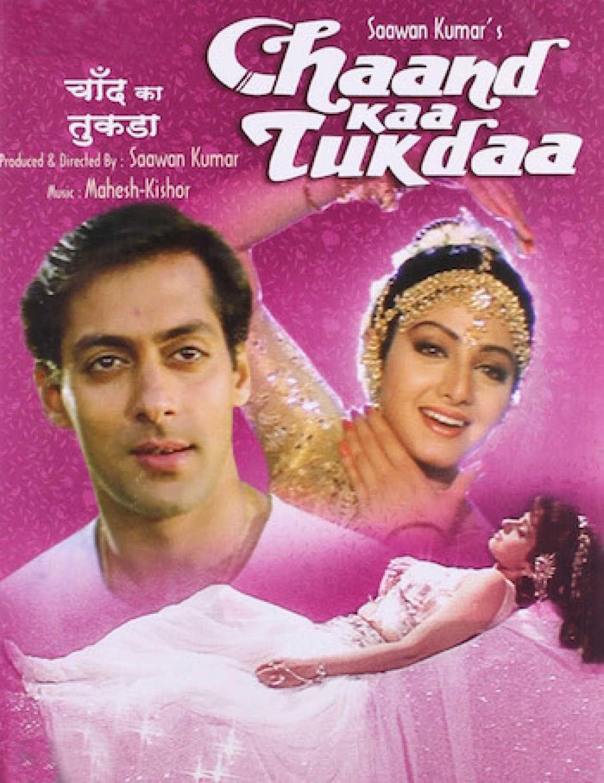 Chaand Kaa Tukdaa (1994)