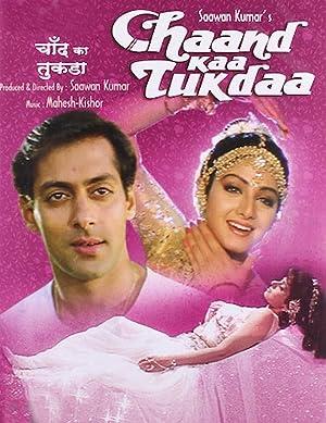 مشاهدة فيلم Chaand Kaa Tukdaa 1994 مترجم أونلاين مترجم