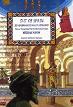Out of Spain - Jerusalem Which Was in Sepharad