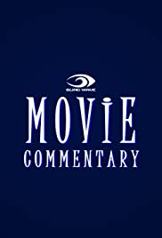 Blind Wave Movie Commentary Poster