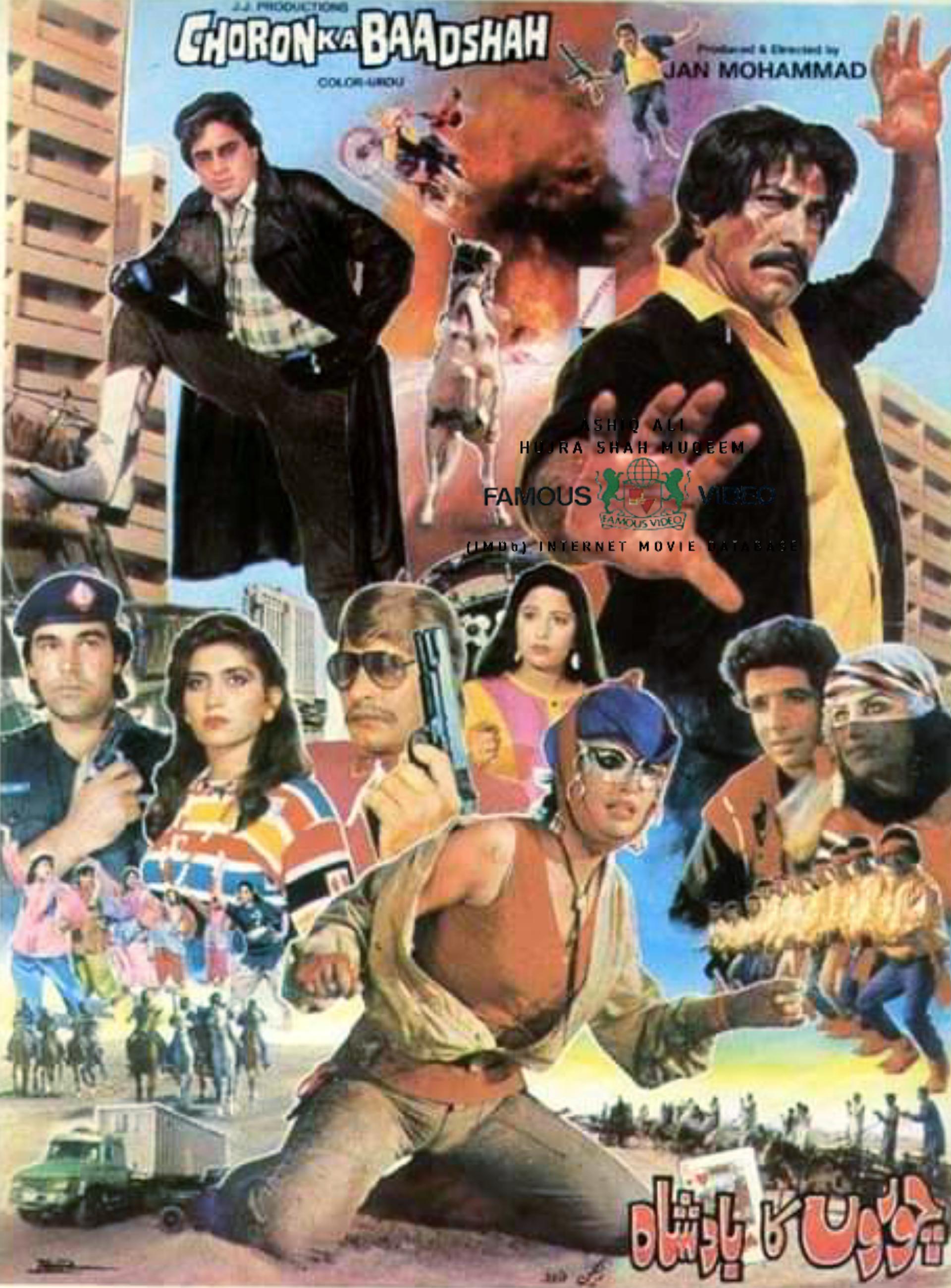 Choron Ka Badshah ((1988))