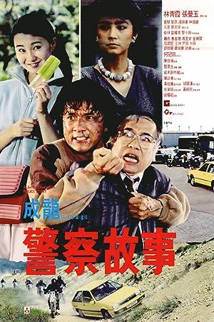Permalink to Movie Police Story (1985)
