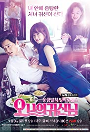 Oh My Ghost Poster