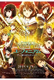 Gekijoban Hibike! Euphonium: Chikai no Finale