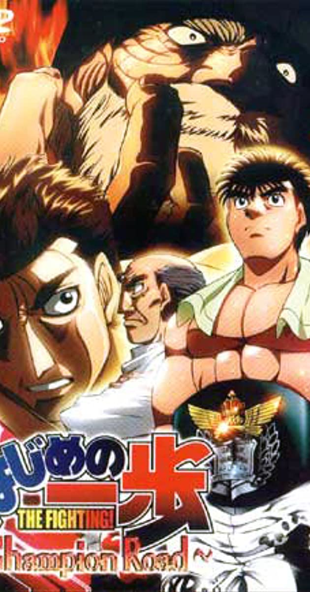 Watch hajime no ippo movie
