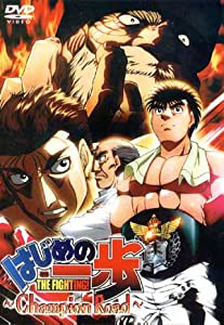 Hajime no ippo - Champion road movie in hindi free download
