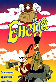 Eneida Poster