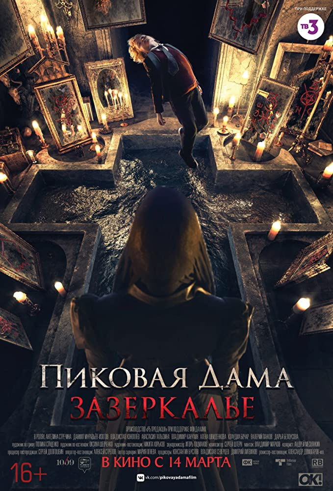 Queen of Spades Through the Looking Glass 2019 English 300MB BluRay Download
