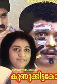 Kunukkitta Kozhi Poster