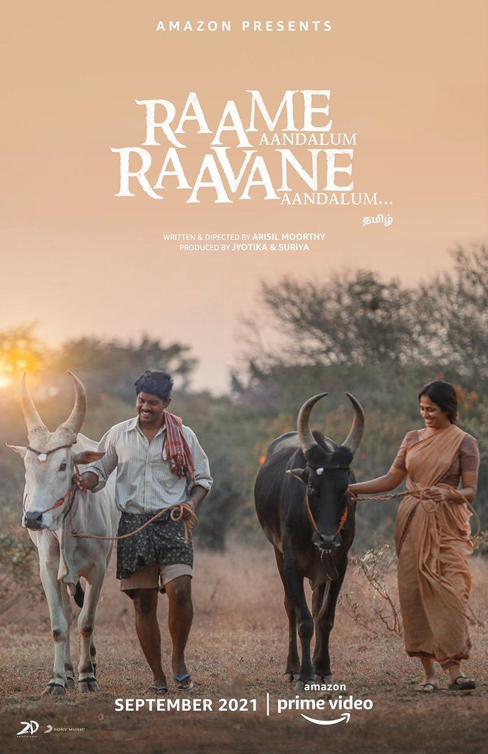 Raame Aandalum Raavane Aandalum 2021 Tamil 480p AMZN HDRip ESub 384MB Download