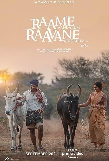 Raame Aandalum Raavane Aandalum (2021) HDRip Tamil Full Movie Watch Online Free