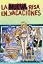 La risa en vacaciones 6 (1995) Poster