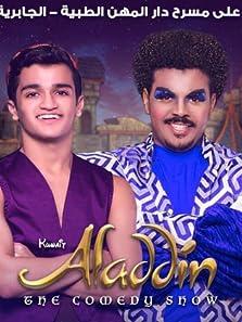 Aladdin the comedy (2018 TV Movie)