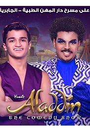 Aladdin the comedy