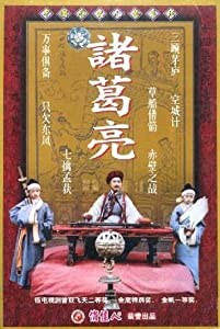 Movies url download Zhuge Liang [hddvd]