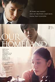 Kazoku no kuni (2012) Poster - Movie Forum, Cast, Reviews