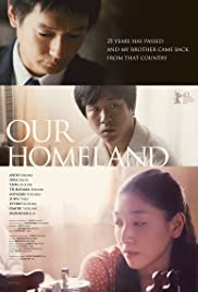 Our Homeland Poster