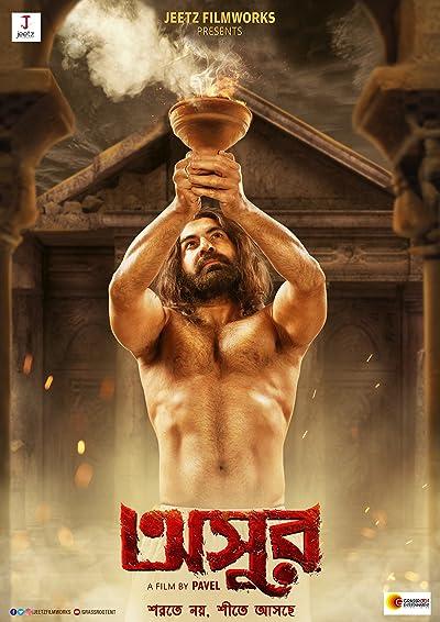 Asur (2020) Bengali Full Movie 720p WEB-DL X264 AAC 800MB Download