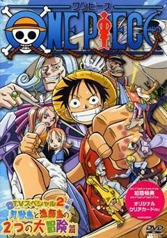 دانلود زیرنویس فارسی فیلم One Piece: Oounabara ni hirake! Dekkai dekkai chichi no yume!