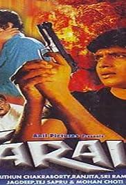 Faraib Poster