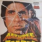 Amitabh Bachchan in Aakhree Raasta (1986)