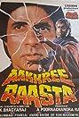 Aakhree Raasta (1986) Poster