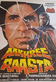 Aakhree Raasta (1986) Poster - Movie Forum, Cast, Reviews