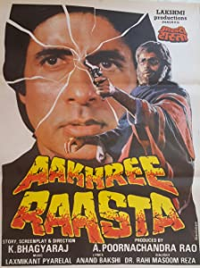 Aakhree Raasta movie in hindi free download