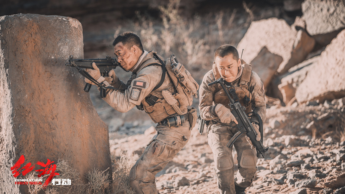 Film Operation Red Sea 2018 Tribunnewswiki Com Mobile