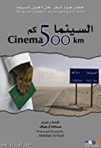 Cinema 500 km