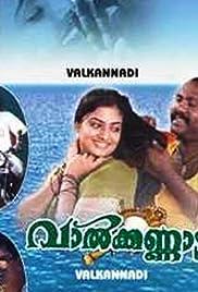 Valkannadi Poster
