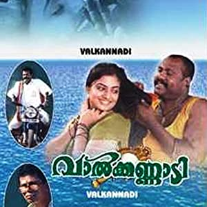Sites to watch english movies Valkannadi by Vinayan [XviD]