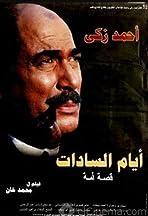Ayam El-Sadat