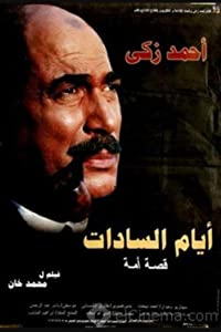 Movie mobile mp4 free download Ayam El-Sadat [720x480]