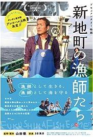 Fukushima Fishermen Poster